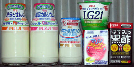 Japan With Kids Forums Milk And Formula