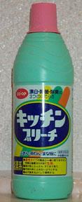 photo of bleach bottle