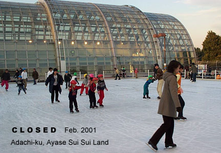"""picture: Ayase """"Sui Sui Land"""" ice rink"""