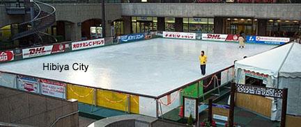 picture: Hibiya city rink