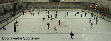 picture: Edogawa-ku Sportsland Rink